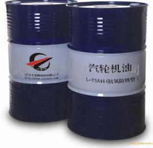 防锈汽轮机油