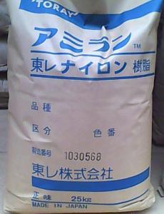 供应PA66 东丽 CM3001G-45 塑胶原料