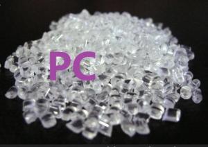 供应PC易脱模 6557塑料原料