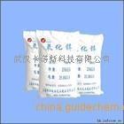 盐酸羟胺 工业 国标正品 99%含量 质优价廉