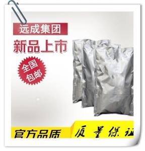 葛根黄酮原料 |CAS:3681-99-0 武汉厂家