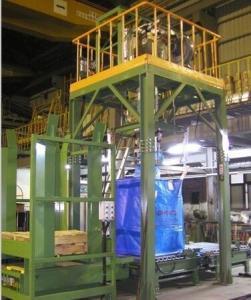 粉體噸包定量包裝 噸袋包裝秤  噸包包裝機  粉體包裝機