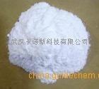 湖北武汉现货销售食用磷酸三钙
