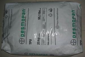 TPU 耐热性98*德国巴斯夫塑胶原料 产品图片