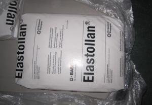TPU 聚脂透明规格 68* 产品图片
