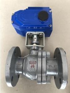 Q941F-16C 電動鑄鋼硬密封法蘭球閥 電動鑄鋼法蘭球閥 電動球閥