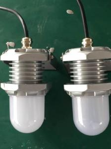 海洋王FW6325 LED行灯