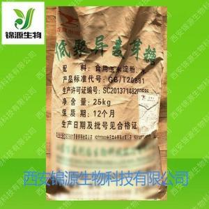 低聚异麦芽糖食品级含量正品保障