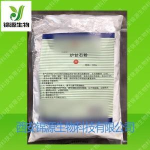 炉甘石粉消字号含量50%小包装价格