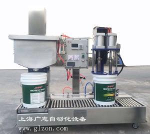 18升 20升涂料油漆灌装机