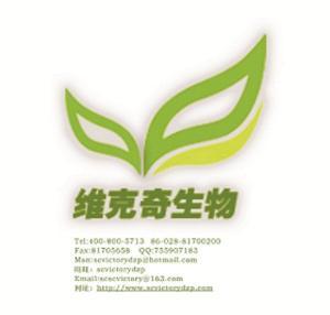 乙酰黄芪皂苷I产品图片