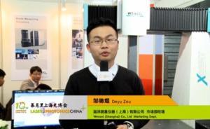 展商采访—温泽测量仪器(上海)有限公司